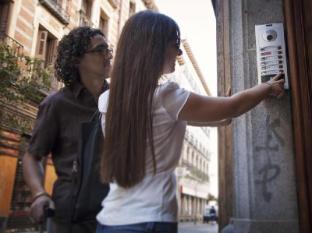 Apartamentos Las Letras by TerravisionTravel Madrid - Ulaz