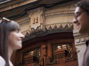 Apartamentos Las Letras by TerravisionTravel Madrid - Eksterijer hotela