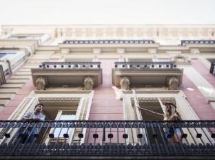 Apartamentos Las Letras by TerravisionTravel Madrid