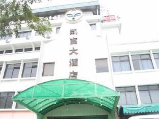 /pacific-orient-hotel/hotel/miri-my.html?asq=jGXBHFvRg5Z51Emf%2fbXG4w%3d%3d