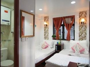 New London Hostel Hong Kong - Konuk Odası