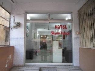 /fr-fr/hotel-shyam-palace/hotel/agra-in.html?asq=vrkGgIUsL%2bbahMd1T3QaFc8vtOD6pz9C2Mlrix6aGww%3d