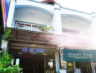Pensiri House Phuket - Exterior do Hotel