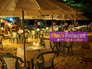 Pensiri House Phuket - Restaurante