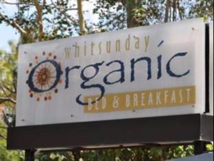 Whitsunday Organic Bed & Breakfast Whitsunday Islands - Giriş
