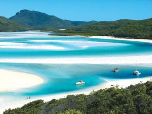 Airlie Waterfront Backpackers Isole Whitsunday - Dintorni