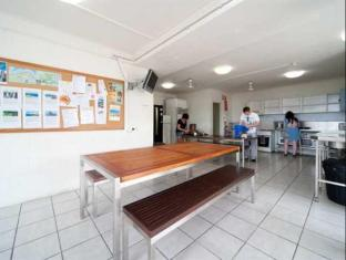 Airlie Waterfront Backpackers Whitsunday Islands - Facilities