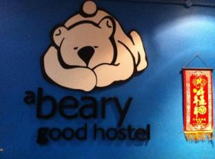 A Beary Good Hostel Singapore