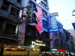 Hotel Maanvi DX