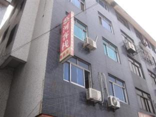 Wuzhen Linhe Inn