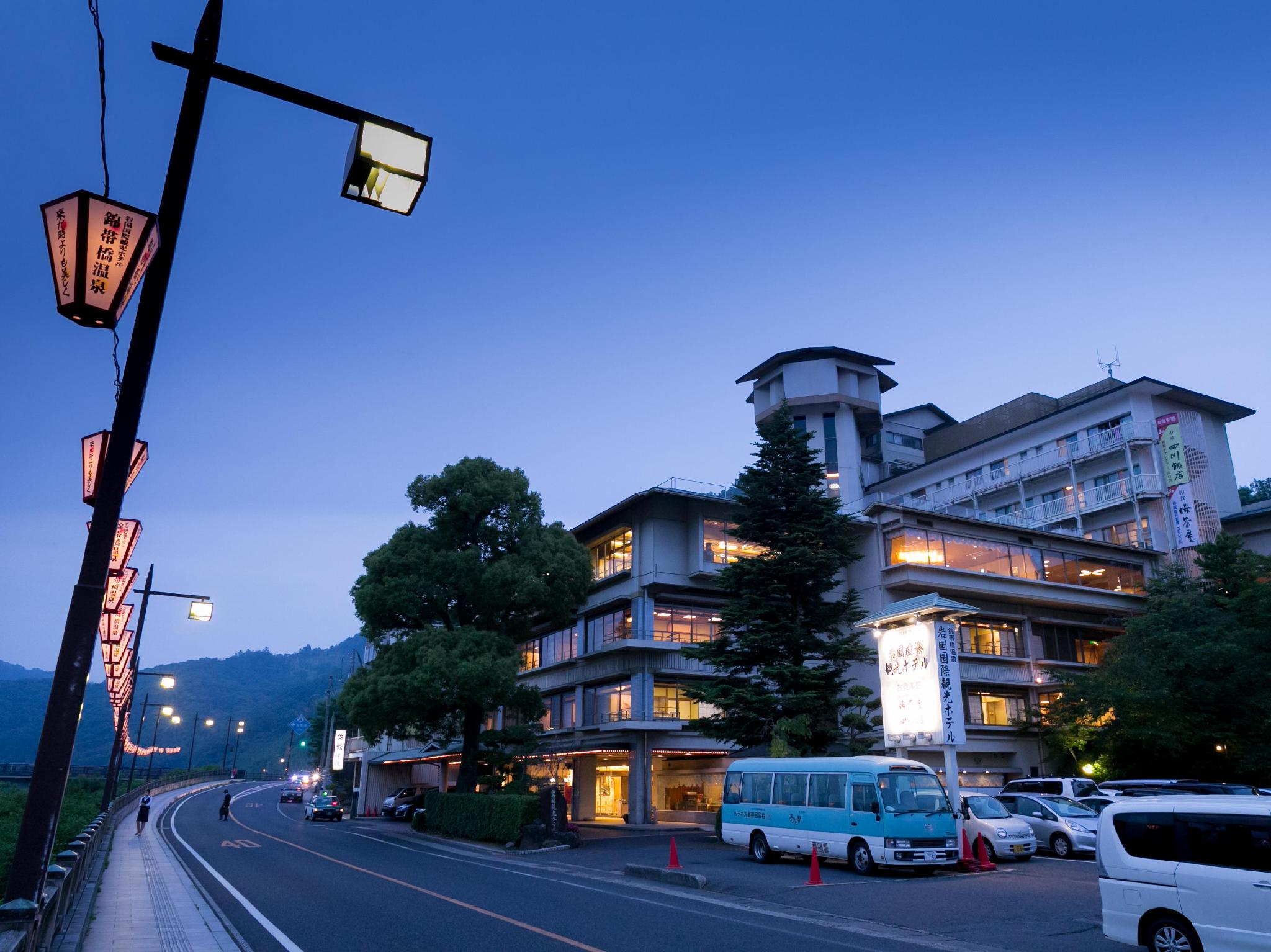 โรงแรมอิวาคูนิ โคคูไซ คันโก