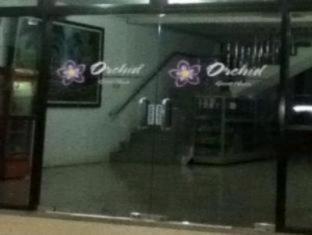 Orchid Guest House Surabaya - Exterior