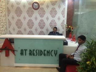 AT Residency New Delhi and NCR - Reception
