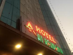 AT Residency New Delhi and NCR - Exterior