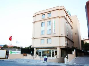 Holiday Inn Express Istanbul Altunizade