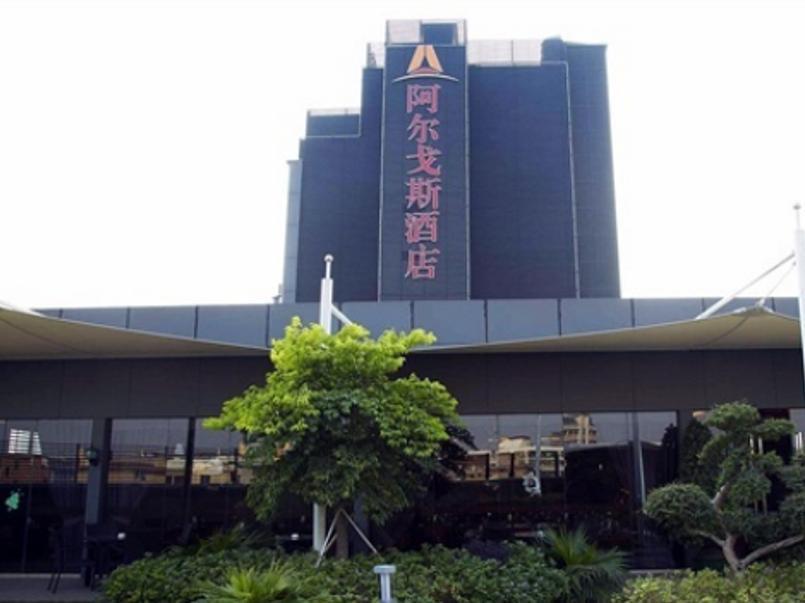 Guangzhou HL Holiday Hotel