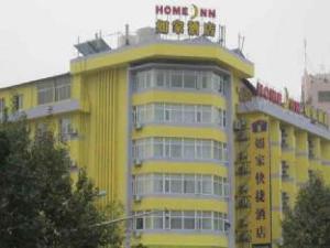 Home Inn Kunming East Point