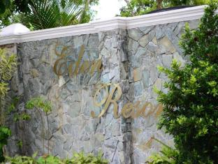 Eden Resort Santander (Cebu) - مدخل