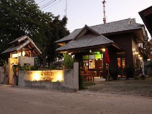 バーン パイ ナイ ウィエング Baan Pai Nai Wieng