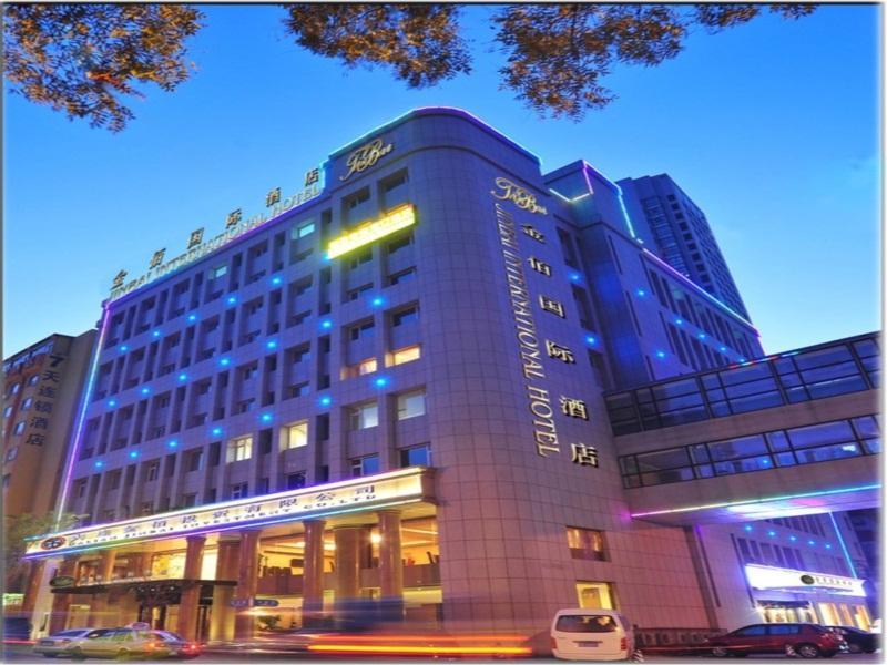 Dalian Jinbai International Hotel