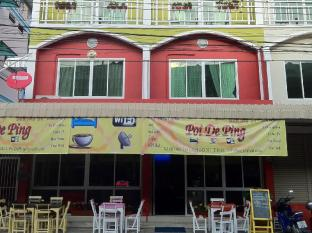 Poi De Ping Hotel Chiang Mai - Hotellet udefra
