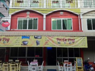 Poi De Ping Hotel Čhīanmai - Viesnīcas ārpuse