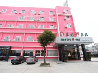 Jing Yue Inn Chuansha Road Branch