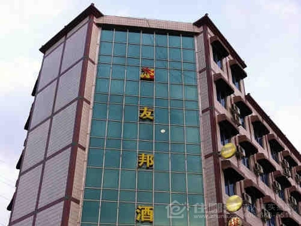 Foshan Weibang Hotel