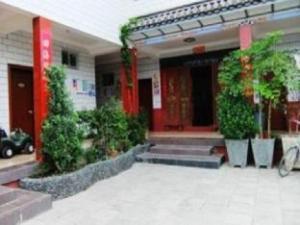 Dali Hai Tian Yi Inn
