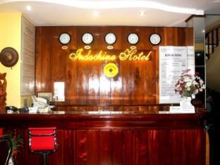 Indochine Nha Trang Hotel Nha Trang - Reception