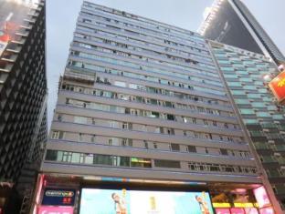 Singh Guest House Hongkong - A szálloda kívülről