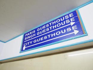 Singh Guest House Hongkong - Bejárat