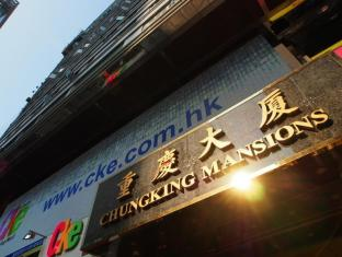 Germany Hostel Hong Kong - MTR exit
