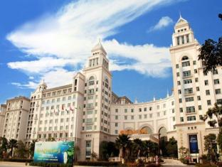 Aoyuan Health City Hotel