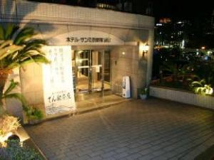 Atami Onsen Hotel Sunmi Club Bekkan