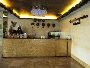 Goldberry Suites & Hotel Mactan-saari - Vastaanotto