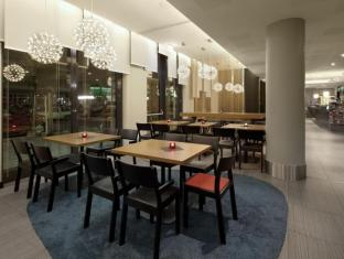 Holiday Inn Berlin Centre Alexanderplatz Berlin - Pub/Lounge
