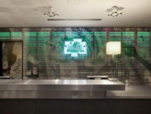 Holiday Inn Berlin Centre Alexanderplatz Berlin - Reception