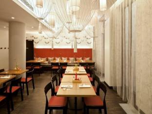 Holiday Inn Berlin Centre Alexanderplatz Berlin - Restaurant