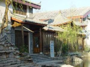 Lijiang My Home Boutique Hotel