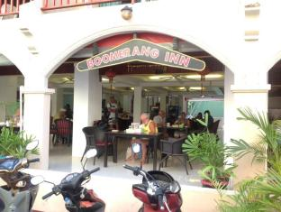 Boomerang Inn بوكيت - مدخل