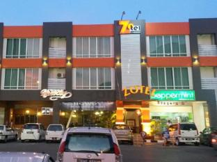 /ms-my/zotel-business-leisure-hotel/hotel/kuching-my.html?asq=jGXBHFvRg5Z51Emf%2fbXG4w%3d%3d