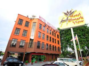 Hallmark View Hotel