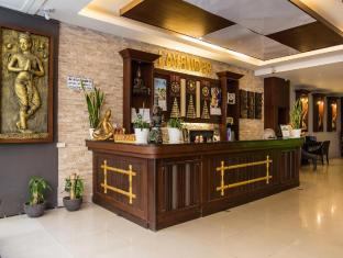 Lavender Hotel Phuket - Recepció