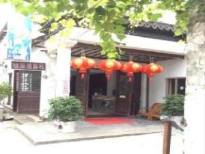Zhouzhuang Huayuxuan Inn