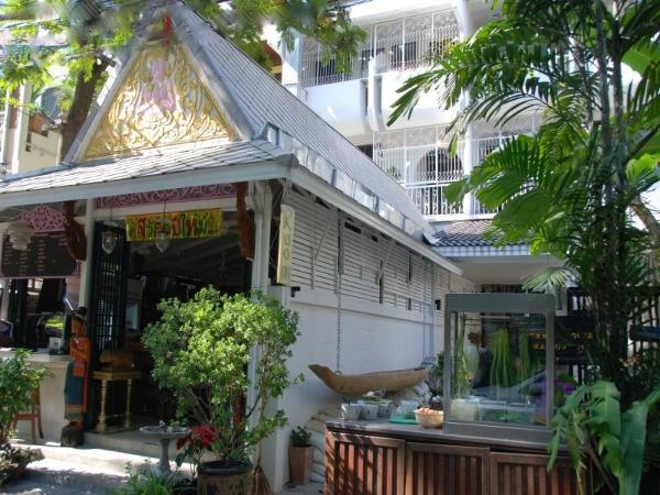 Cafe Ice Residences Bangkok