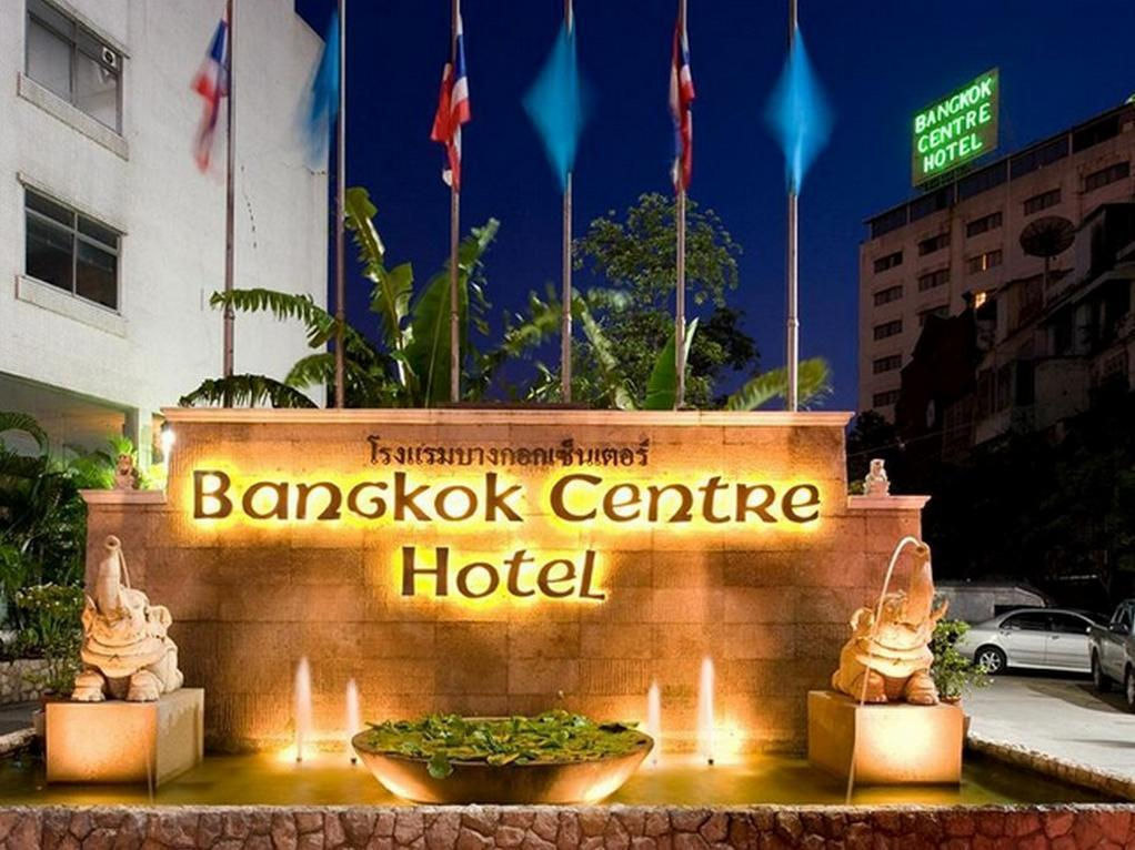 バンコク センター ホテル5
