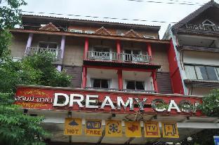 ドリーミー カーサ Hotel Dreamy Casa