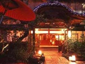 Rendaiji Spa Kurhaus Ishibashi Hotel