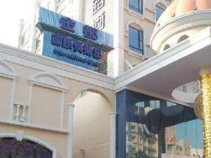 Dayhello Hotel (Bao An Branch)